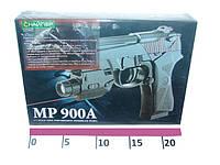 Пистолет пневматический с прицелом
