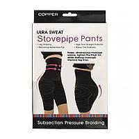Бриджі для схуднення STOVE PIPE PANTS