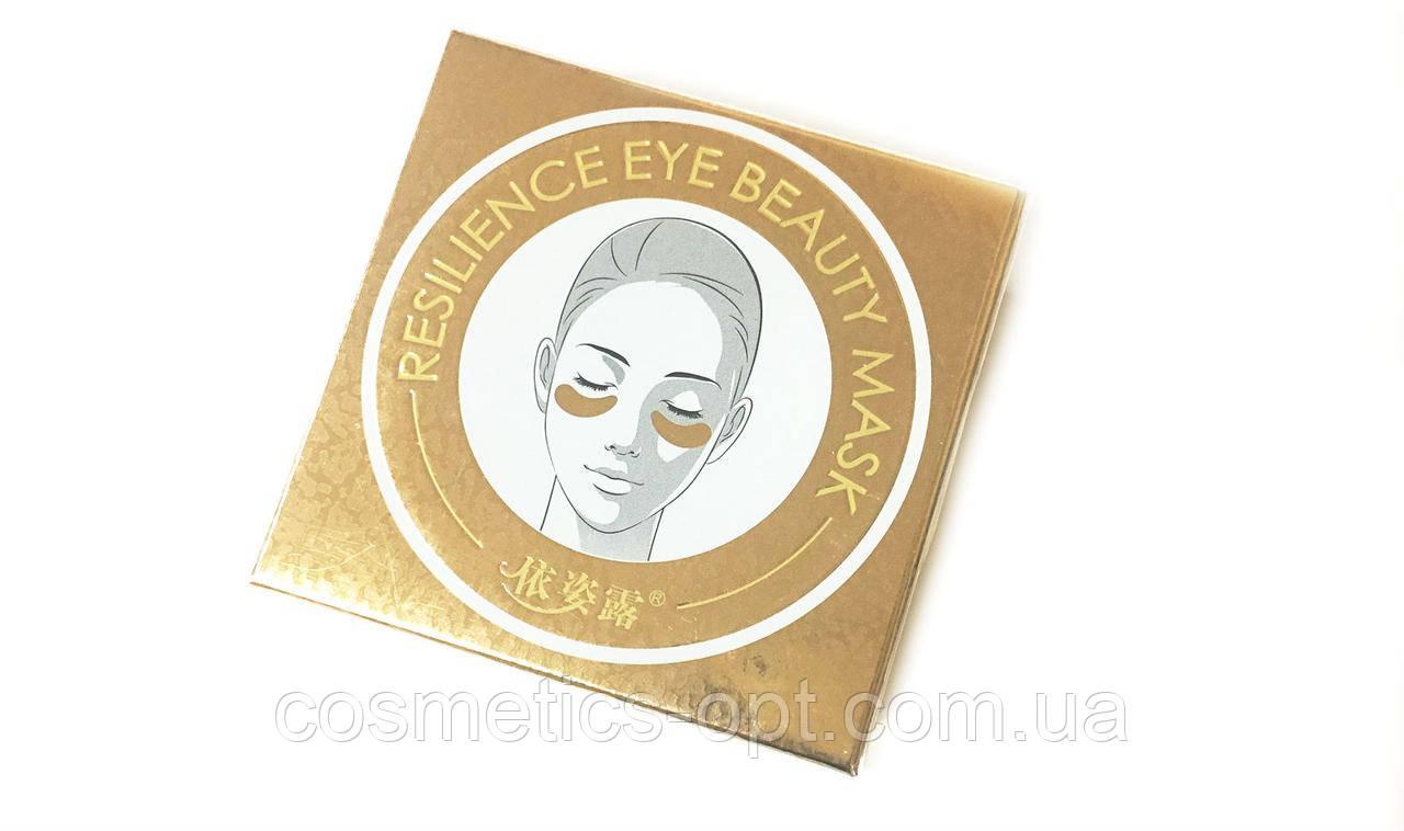 Золотые патчи с колагеном Resilience Eye Beauty Mask