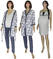 NEW! Комплекты для беременных и кормящих мам - серия MindViol Soft Dark Blue ТМ УКРТРИКОТАЖ!