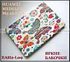 Buttreflies чехол книжка Huawei Mediapad M5 Lite 10 BAH2-L09, цветной чехол TFC Magnet Бабочки