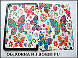 Buttreflies чехол книжка Huawei Mediapad M5 Lite 10 BAH2-L09, цветной чехол TFC Magnet Бабочки, фото 3