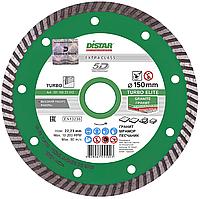 Круг алмазный Distar Turbo Elite 150 мм отрезной диск по граниту и базальту для УШМ, Дистар, Украина