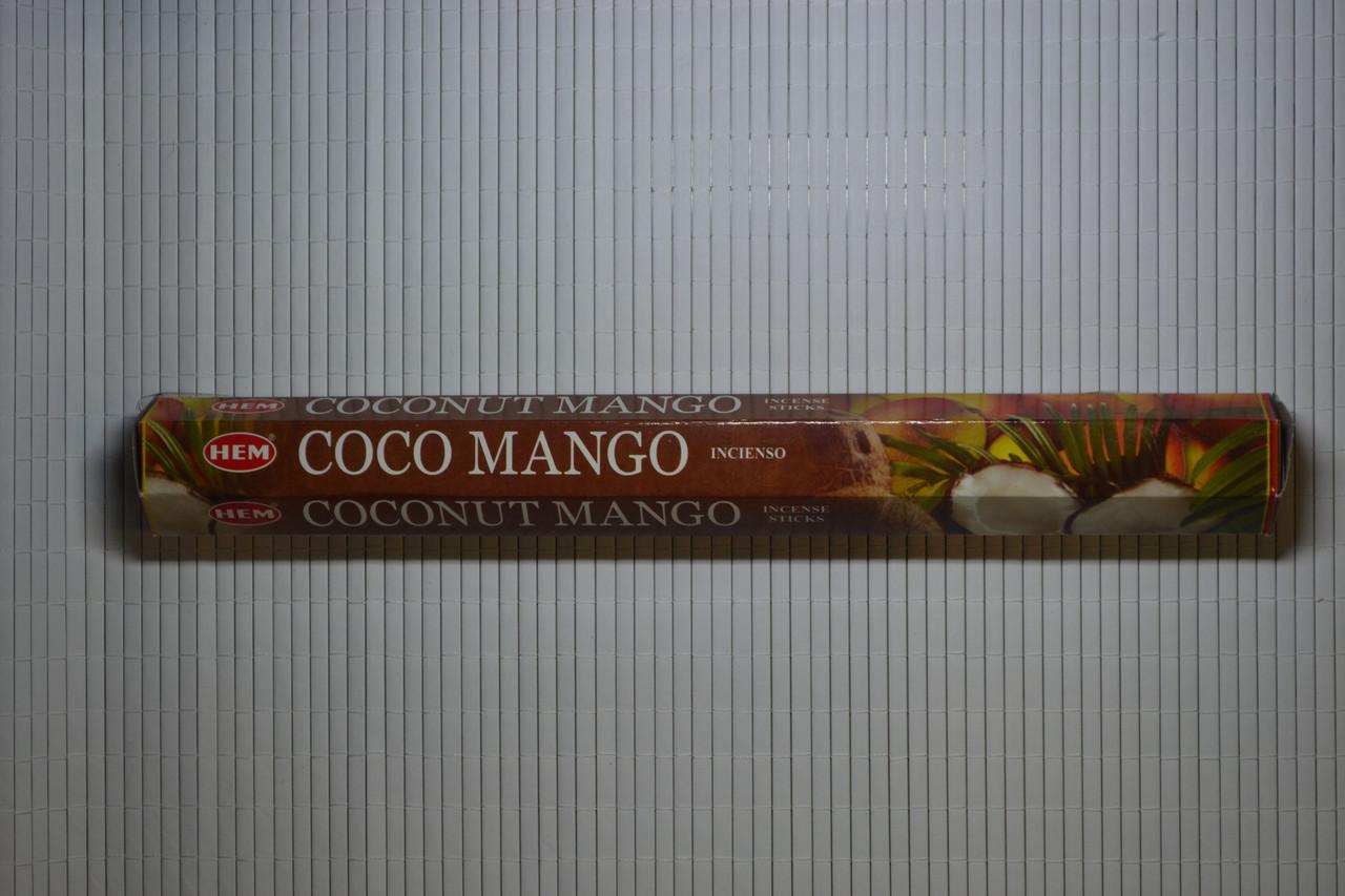Coco Mango HEM