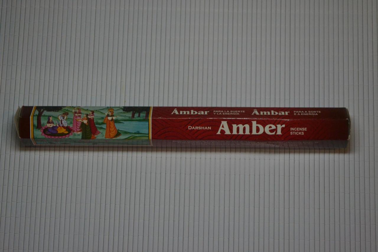 Amber Darshan