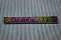 Sandal Queen HEM