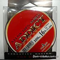 Леска Yamatoyo ADDICT NYLON 100 м №2.5  10lbs 0,26мм 4.55кг(Gold)(26939)