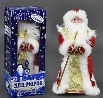 Дед Мороз C23442