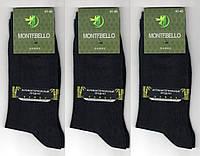 Носки мужские демисезонные Montebello, бамбук с лайкрой, без шва, 2-я пятка и носок, 39-41, 41-45 размер