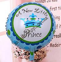 """Фольгированные воздушные шары, форма:круг к рождению мальчика """"New little prince"""", 18 дюймов/45 см, 1 штука"""