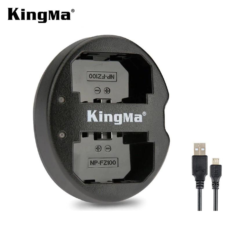 Подвійне зарядний USB-пристрій KingMa для акумуляторів Sony NP-FZ100