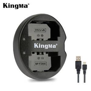 Двойное зарядное USB устройство KingMa для аккумуляторов Sony NP-FZ100