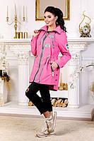 Куртка В-1021 МФ 101999 Тон 38