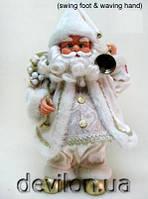 Дед Мороз в белой шубе с подарками и звоночком, музыкальный, интерактивный - танцующий. арт. 230174