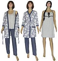 NEW! Домашние женские комплекты из 4 предметов - MindViol Soft Dark Blue ТМ УКРТРИКОТАЖ!