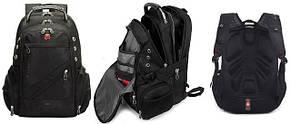 Рюкзак Swissgear  35 л, + USB + дождевик, фото 2
