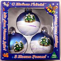 Комплект шаров 8*3 - мат, с рописью в коробке с окошком, арт. 390441