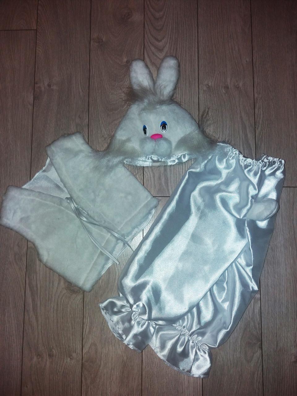 Детский карнавальный костюм ЗАЙЧИК на мальчика
