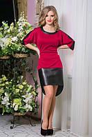 Платье женское больших размеров батал 741.1 гл $