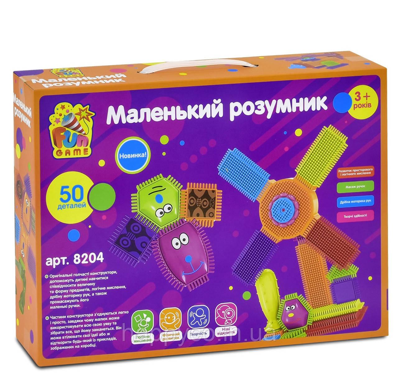 """Детский конструктор игольчатый """"Маленький Розумник"""" 50 деталей, в коробке """"FUN GAME"""""""