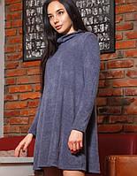 Женское ангоровое платье свободного силуэта (Эрин mrb)