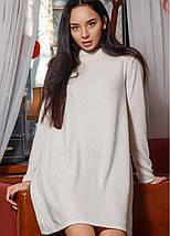 Женское ангоровое платье свободного силуэта (Эрин mrb), фото 2