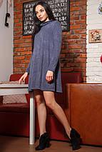 Женское ангоровое платье свободного силуэта (Эрин mrb), фото 3