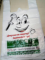 Биоразлагаемые пакеты майка 24х42 см, цвет белый, 6 мкм (100 шт.)