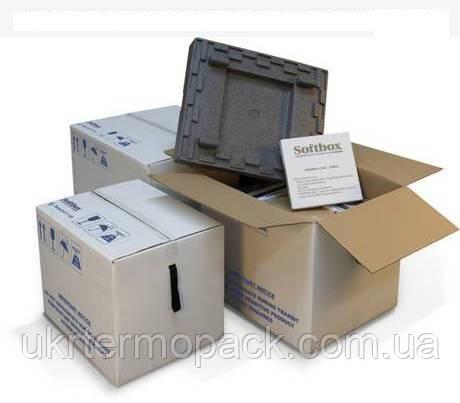 Термобокс Softbox (Комплект+) 60 литров