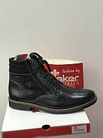 Зимние ботинки Rieker 35301-00