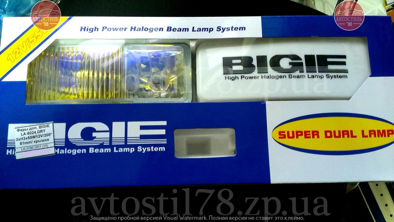 Фари BIGIE LA-8024 DRY 2xH3х55W/12V/200*81mm/ кришка