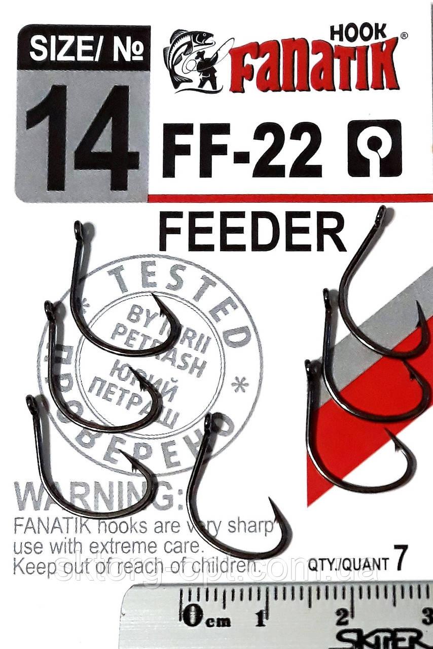 Крючок Fanatik FEEDER F-22 №14
