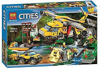 """Конструктор Bela 10713 """"Вертолёт для доставки грузов в джунгли"""" (Аналог Lego City 60162) 1298 дет."""