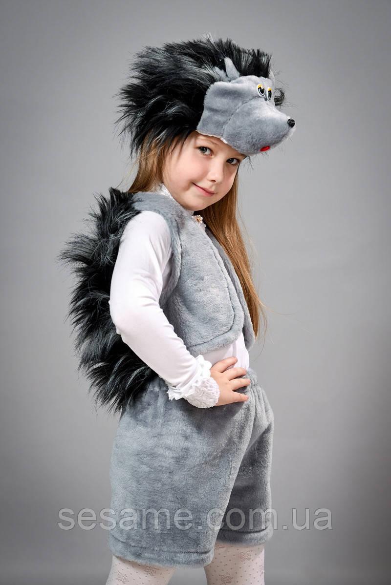 Детский карнавальный костюм Еж