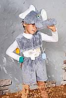 Детские Карнавальные костюмы для детей Слон