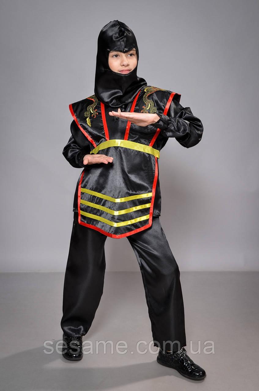 Детские Карнавальные костюмы для детей Ниньзя