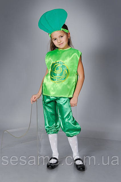Дитячі карнавальні костюми для дітей Капуста