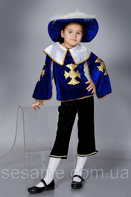 Детские карнавальные костюмы Мушкетер