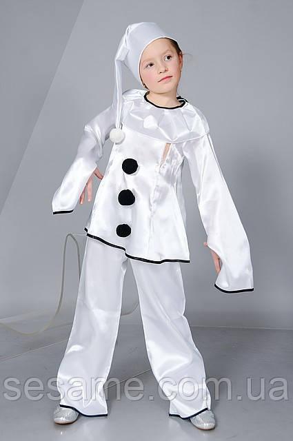 Карнавальні костюми для дітей П'єро