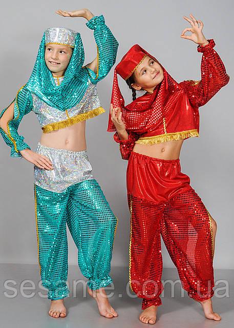 Детские Карнавальные костюмы для детей Восточная красавица