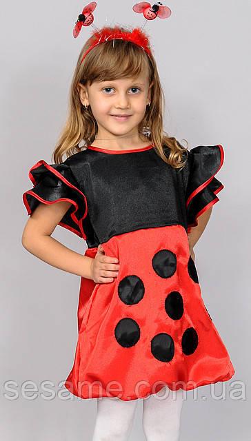 Детские Карнавальные костюмы для детей Божья Коровка