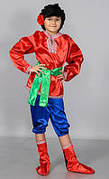 Детские Карнавальные костюмы для детей Иванушка