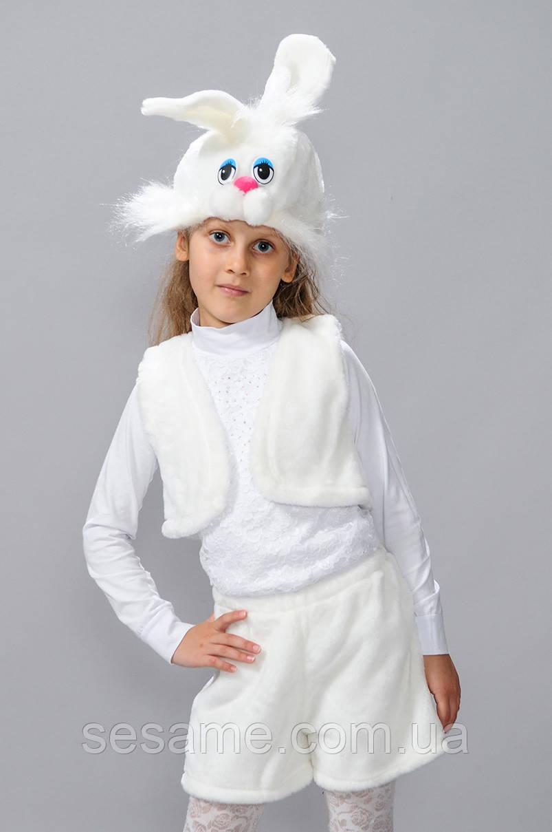 Детский Карнавальный костюм Заяц