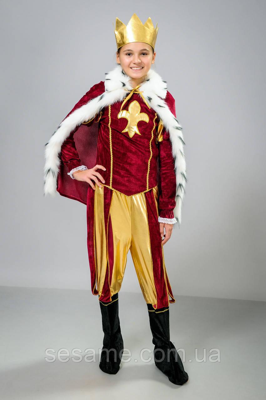 Детский карнавальные новогодние костюмы Король
