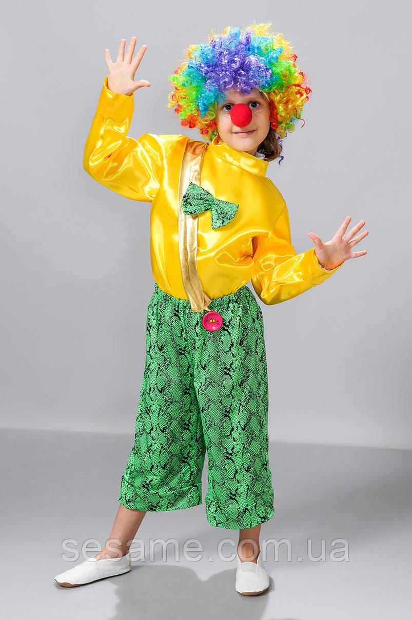 Карнавальные костюмы Клоун опт
