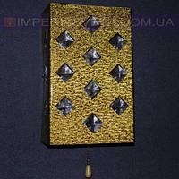 Светильник бра, настенное галогеновое IMPERIA одноламповый со светодиодной LED подсветкой LUX-411016