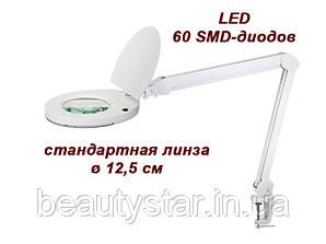 Лампа-лупа мод. 6014 LED (3D / 5D) с регулировкой яркости света, крепление к столу