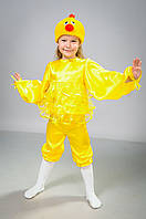 Детские новогодние костюмы Цеплёнок Цыпа