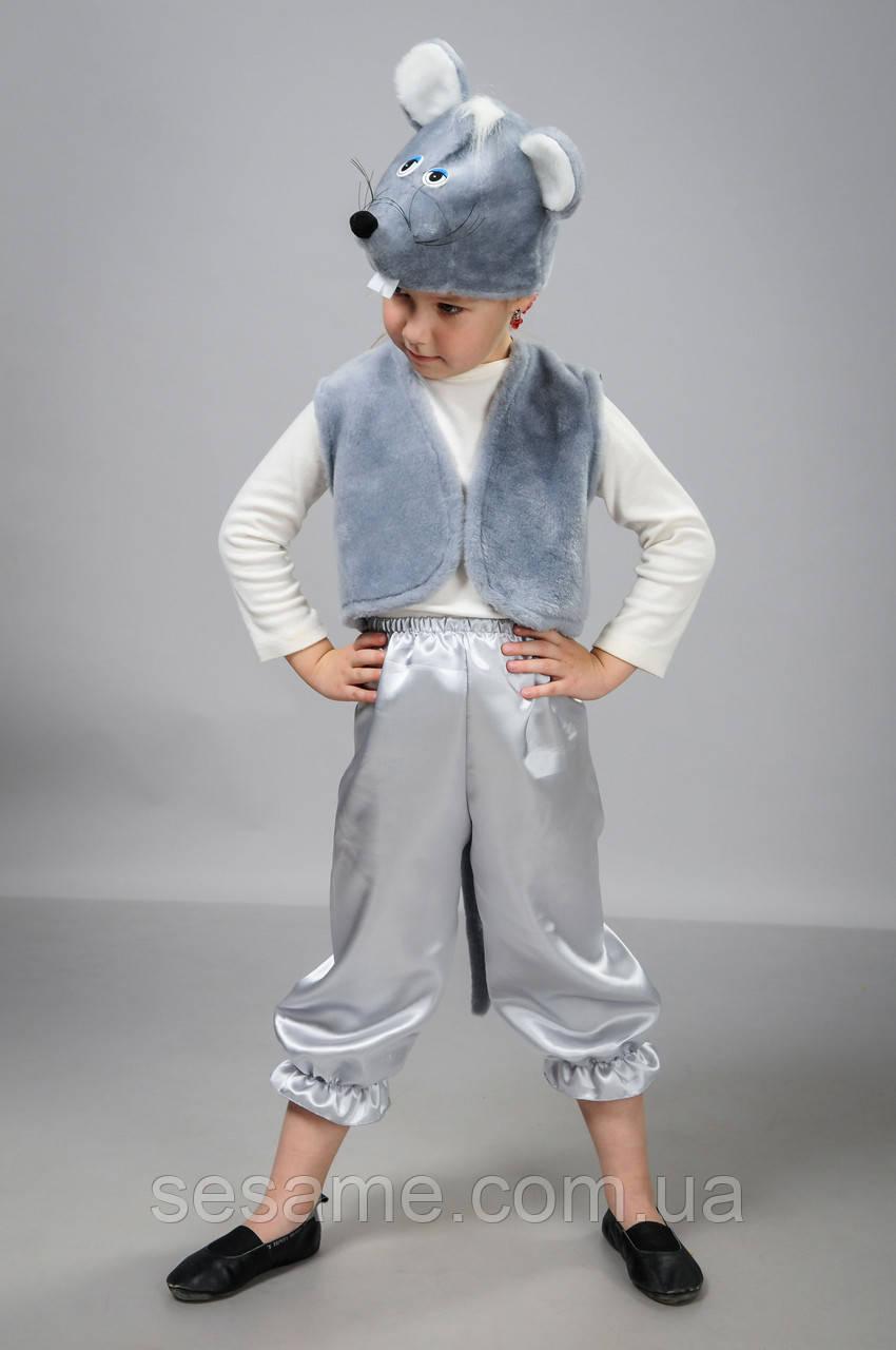 Детские карнавальные костюмы  Мышонок