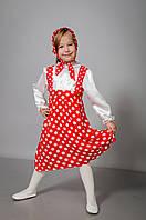 Детские карнавальные костюмы Маша